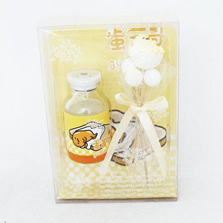 [敵富朗超市]250蛋黃哥小薰香組系列 5