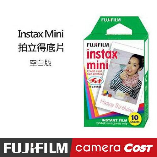 【超殺 免運 超值5包】FUJIFILM Instax Mini 拍立得 空白底片 空白 底片 拍立得底片 mini 7 8 25 50 0