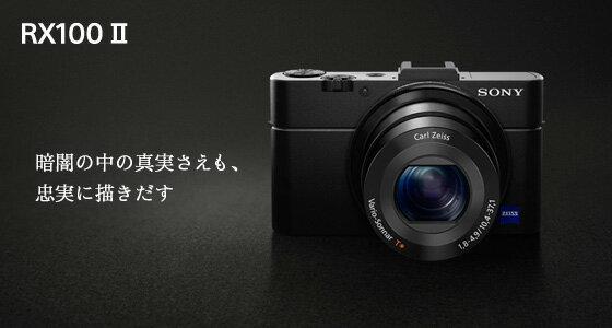 【福利品出清】 SONY RX100M2 數位相機 分期0利率 RX100 II