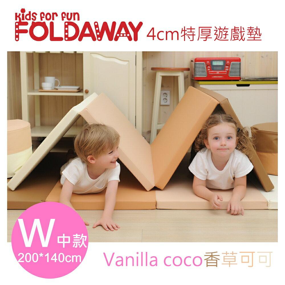 韓國 【FoldaWay】4cm特厚遊戲地墊(W)(中款)(200x140x4cm)(6色) 2