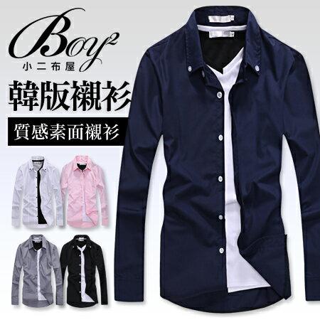 ☆BOY-2☆【NZ77001】韓版素面男裝長襯衫 0
