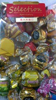 有樂町進口食品 義大利蘇莎綜合巧克力 320g 8008429025989 - 限時優惠好康折扣