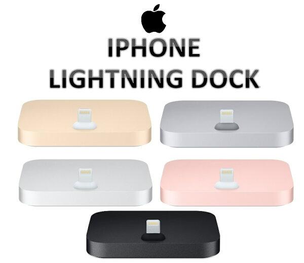 【原廠吊卡盒裝】蘋果 APPLE iPhone Lightning Dock 充電座 座充