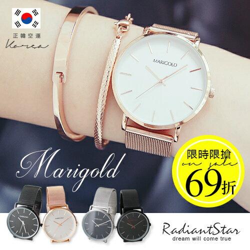 正韓MARIGOLD 極簡金屬鍊帶錶