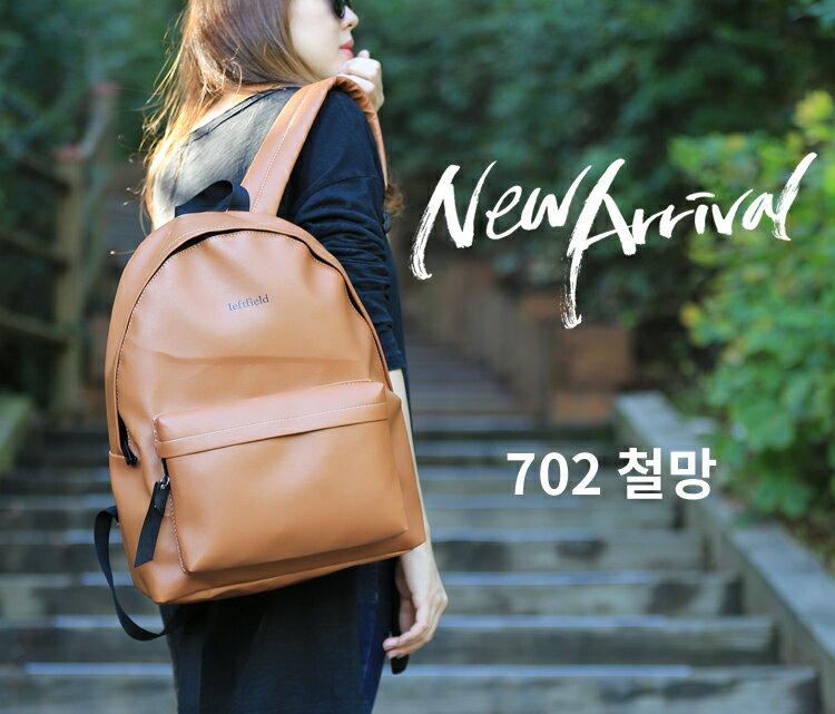 韓國LEFTFIELD皮革背包 書包 電腦包
