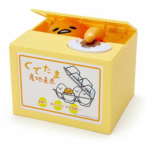 蛋黃哥偷錢存錢筒