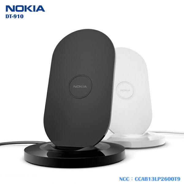 NOKIA DT-910 原廠無線充電座/無線充電器/國際QI標準/Nokia Lumia 925/1520/930/735/Nexus 5/Nexus 7/SAMSUNG GALAXY S6 / S6 Edge/S6 Edge+