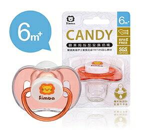 台灣【Simba 小獅王】 糖果拇指型安撫奶嘴(較大) 3