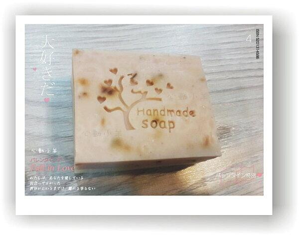 心動小羊^^愛心樹手工皂DIY材料 工具 手工皂皂章 皂印 皂章 圖案章*