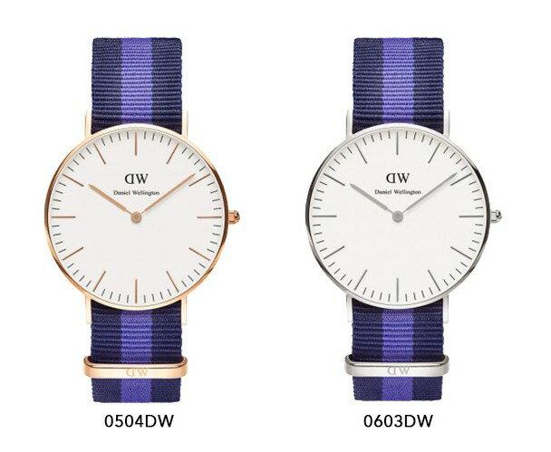 瑞典正品代購 Daniel Wellington 0603DW 銀  尼龍 帆布錶帶 女錶手錶腕錶 36MM 2