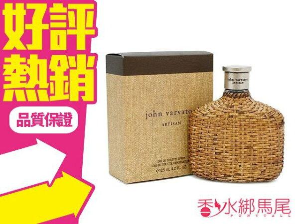 ◐香水綁馬尾◐ John Varvatos Artisan 工匠藤編 男性淡香水空瓶分裝 5ML