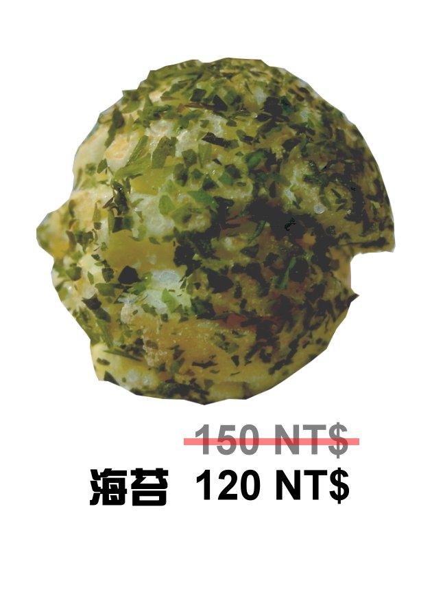 海苔口味爆米花 ^(2500ml^)~爆囍 蘑菇型爆米花~ ~  好康折扣
