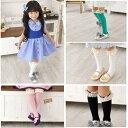 [韓風童品]爆款韓式蕾絲邊純色兒童襪 公主襪 公主系列 長筒襪 中筒襪 膝上襪/長襪