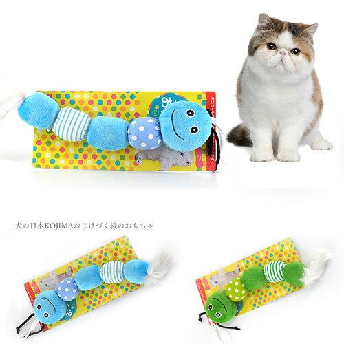 【小樂寵】繽紛可愛毛毛蟲貓用玩具.兩色