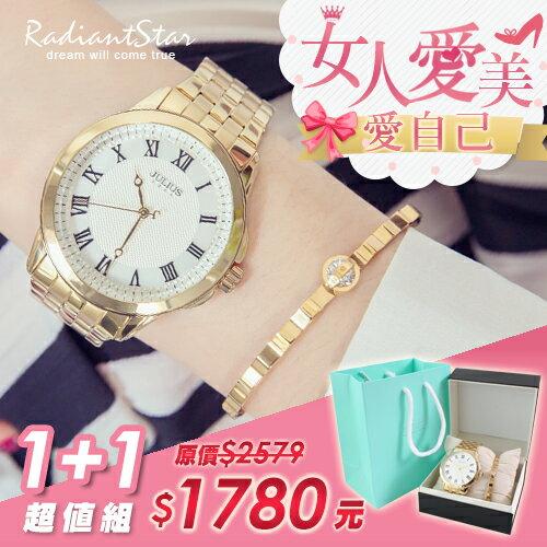 女人愛美愛自己青睞瞩目1 1  手錶鈦鋼手鐲二件組~WKTL019~璀璨之星~ ~  好康