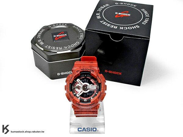 超高人氣 2015 新色 日本限定款 CASIO G-SHOCK GA-110SL-4ADR 紅 紅黑 潑墨 潑漆 系列 霧面 !
