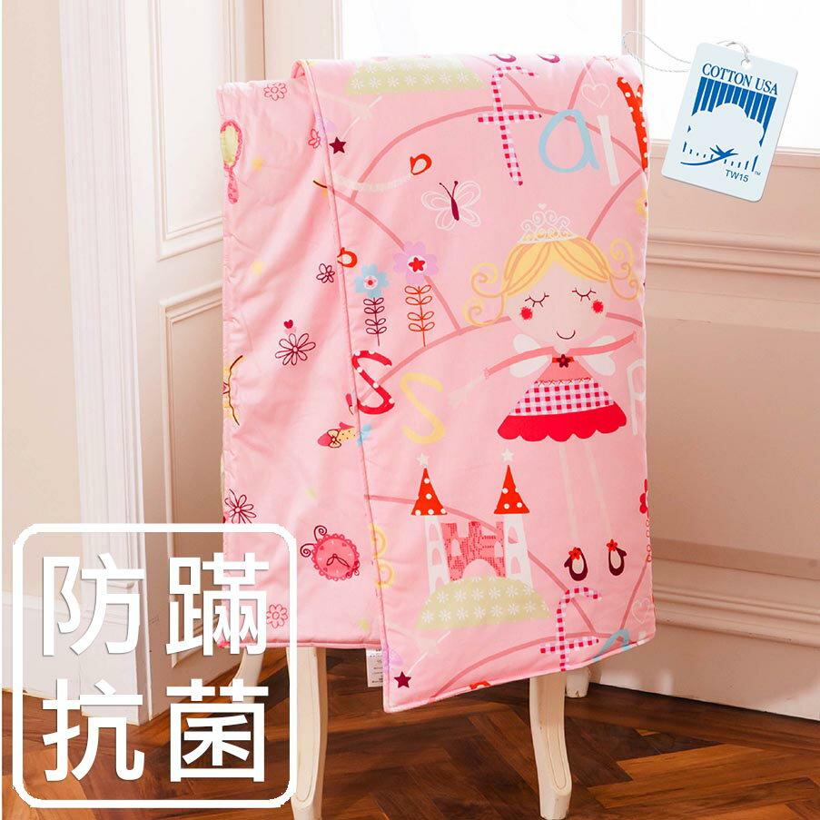 ~鴻宇‧防蟎抗菌~美國棉 防蟎抗菌寢具 製 兒童涼被 絲毯涼被 公主城堡^(兩色^)189
