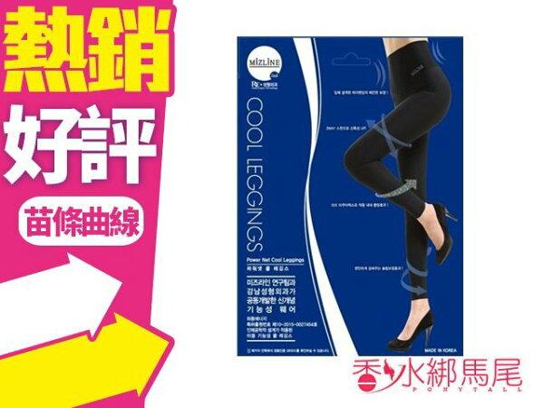 ◐香水綁馬尾◐韓國 MIZLINE S6修飾腹部冰絲九分瑜珈褲 (涼感冰絲內搭褲) 新色 藍/灰/黑