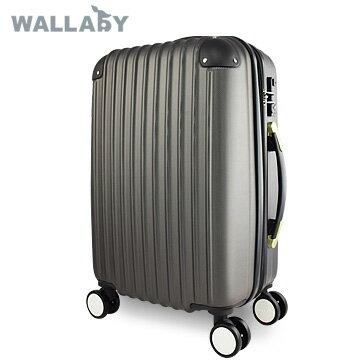 【JOHOYA】20吋-ABS撞色黑邊直條申縮層霧面行李箱- 《鐵灰色》