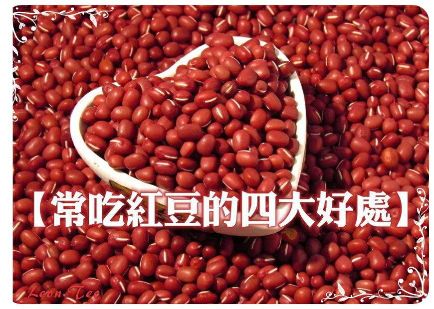 新園紅豆 ^(700g 包^~ 3包^)~ 暖冬養身之美食~萬丹新園名產 為當季節 ~
