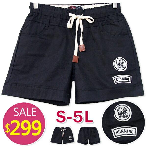 BOBO小中大尺碼【1823-b】中腰鬆緊綁帶白布標短褲-S-5L 0