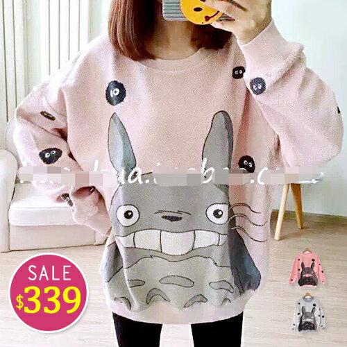 BOBO小中大尺碼【3055】寬版卡通貓絨布長袖-共3色 0