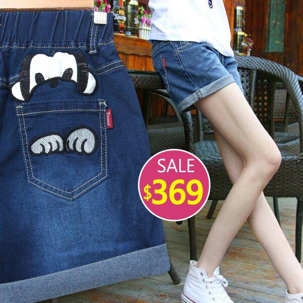 BOBO小中大尺碼【5607】中腰鬆緊小白猴牛仔短褲-S-5L - 限時優惠好康折扣