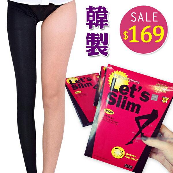 BOBO小中大尺碼【5684】正韓版提臀塑腿包腳褲襪-S-XL