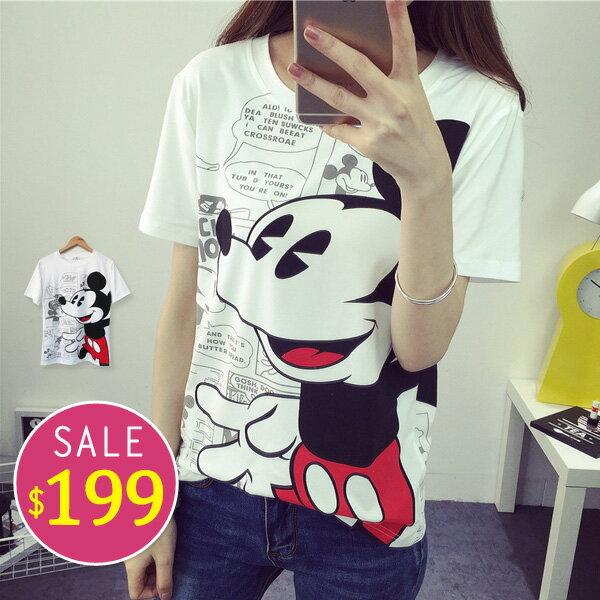 BOBO小中大尺碼【6202】卡通鼠棉質短袖 - 限時優惠好康折扣
