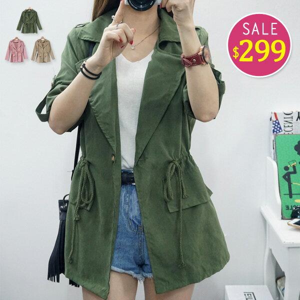 BOBO小中大尺碼【6297】麂皮收腰薄風衣外套-共3色