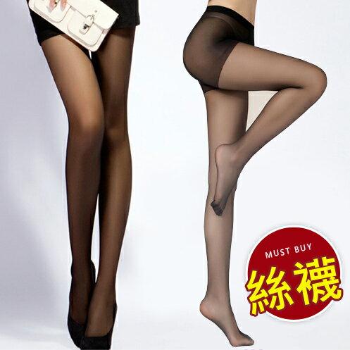 BOBO小中大尺碼【2142】超清透網紗內搭褲襪-共4款-S-3L 0