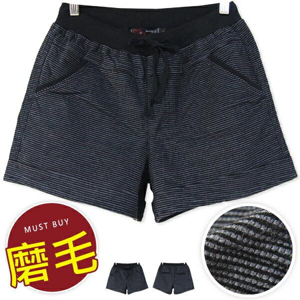 BOBO小中大尺碼【3898】中腰條紋綁帶磨毛短褲-M-5L - 限時優惠好康折扣