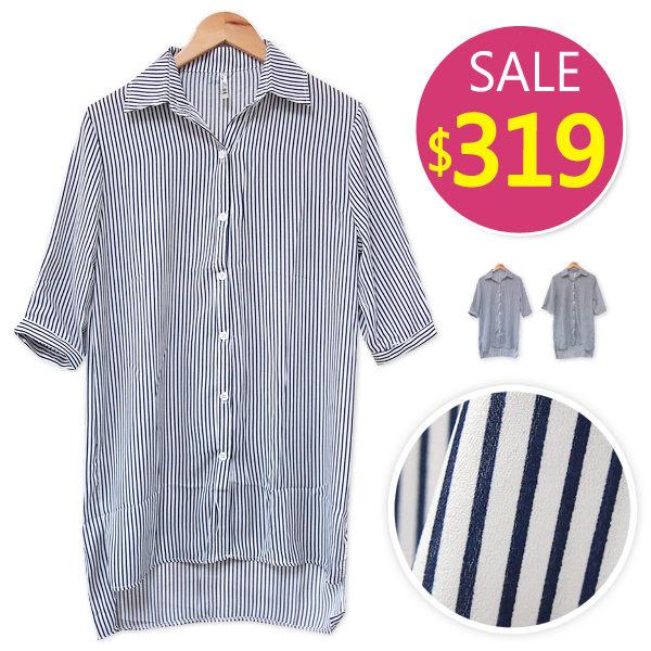 BOBO小中大尺碼【9056】寬版條紋絲質襯衫-共2色 - 限時優惠好康折扣