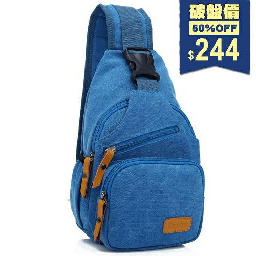 斜背包 韓版野性時尚型男中性運動胸包 包飾衣院 J1010 現貨+預購
