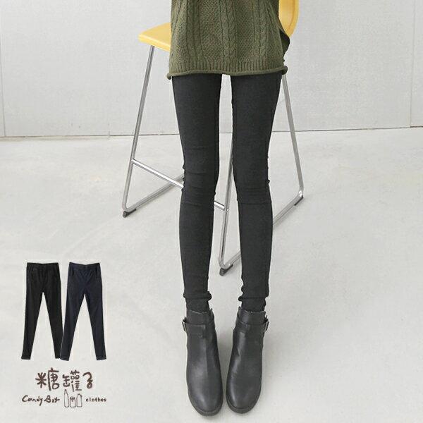 ★原價598五折299★糖罐子內磨毛造型口袋縮腰窄管褲→預購【KK4916】 2