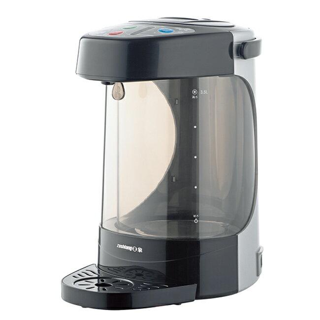【日象】3.5L微電腦四段定溫電動電熱水瓶/ZOP-9835G