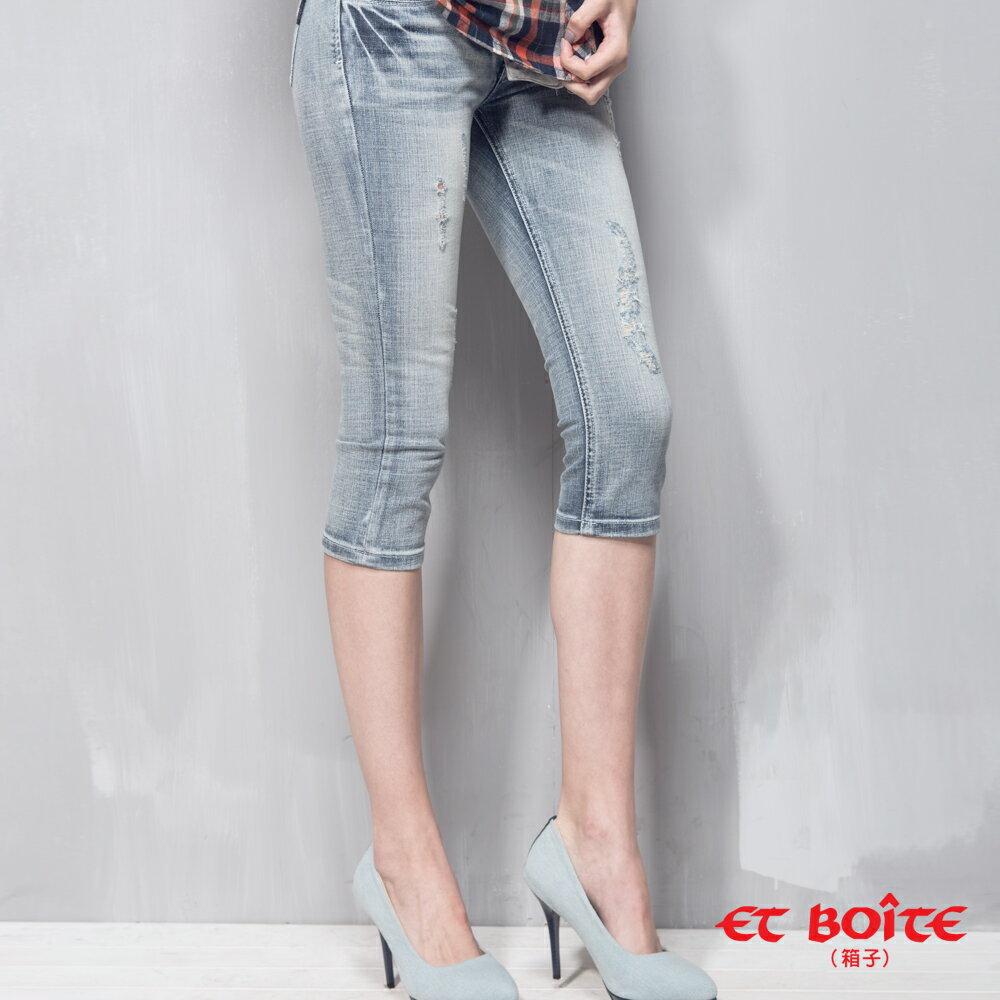 【ET BOîTE 箱子】心型膝褲繡皮 - 限時優惠好康折扣