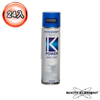 第六元素 K-POWER 潔力噴神奇噴劑(24入/箱)
