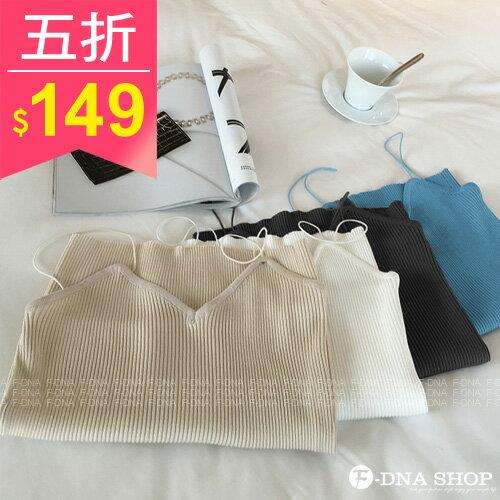F-DNA★韓版修身羅紋針織衫細肩帶背心(4色)【ESN1566】
