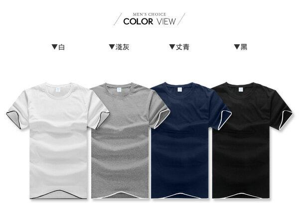 ☆BOY-2☆【PPK82137】情侶簡約素面假兩件短袖上衣 1