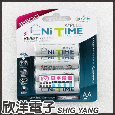 ※ 欣洋電子 ※ 日本湯淺YUASA 低自放電池 AA3號 4入 (AA2500CS) /eNiTIME立即用
