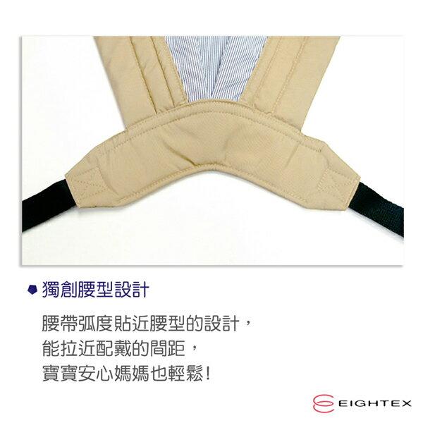EIGHTEX - 桑克瑪為好 Gemme 五合一多功能揹巾 (米色) 7