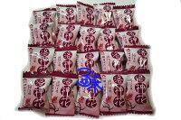小熊維尼周邊商品推薦(台灣) 友賓 洛神花風味糖 1包 600 公克 (約95顆) 特價 75 元 (硬糖 拜拜節慶用糖 婚禮用糖 聖誕糖 喜糖 活動用糖 不到1元糖果)