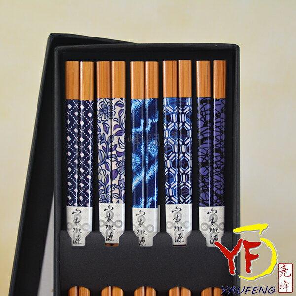 ★堯峰陶瓷★餐具系列 日本 藍色和風 五入盒裝筷 22.5cm 筷子