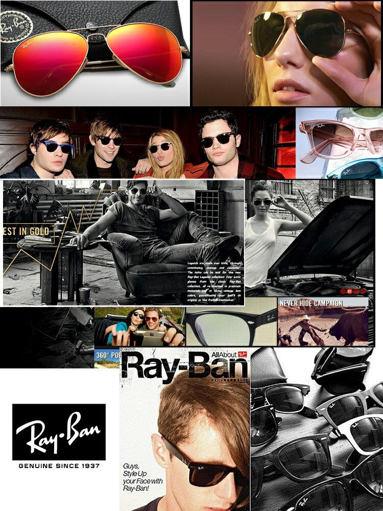 Ray Ban 雷朋 金邊綠鏡色 太陽眼鏡 RB3447 8