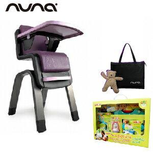 【贈鮮果園禮盒+收納袋+玩偶(隨機)】荷蘭【Nuna】ZAAZ 高腳椅(紫黑) 0