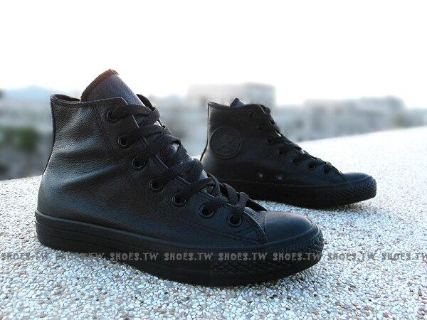 《限量5折》【1T405】CONVERSE 帆布鞋 基本款 高筒 皮革 全黑 男女都有