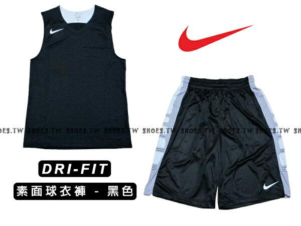 【614447010、614446010】NIKE團體球衣 HBL球衣 透氣柔軟布 單面 黑色