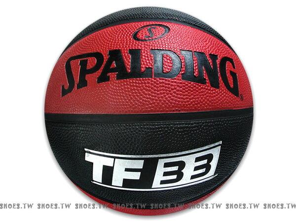 鞋殿【SPA73831】斯伯丁籃球 SPALDING TF33 熱火 LBJ 室外球 黑酒紅