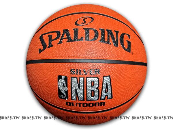 鞋殿【SPA83016】斯伯丁籃球 SPALDING SILVER 銀標 NBA 室外籃球